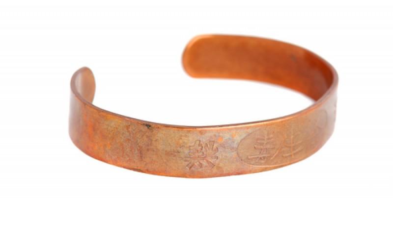 Do copper bracelets help with arthritis?