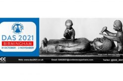 31 October – 2 November 2021, Difficult Airway Society 2021; Birmingham
